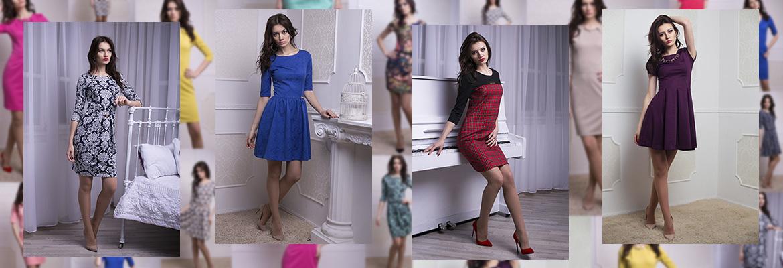 a2c6838a629511 Хмельницький базар | Інтернет магазин жіночого одягу - СТІММА ...