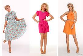 купити плаття