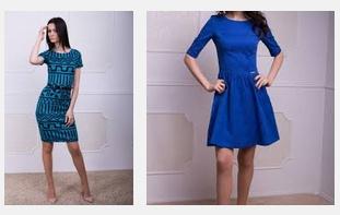 Які ж сині сукні обиратимуть модниці в цьому році  52eb174cc75f0
