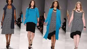 b81d1b8eb94ca7 жіночий гардероб | Інтернет магазин жіночого одягу - СТІММА Україна ...