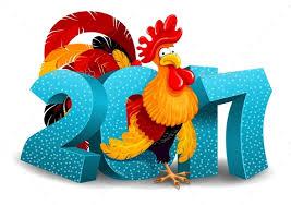 новий рік 2017
