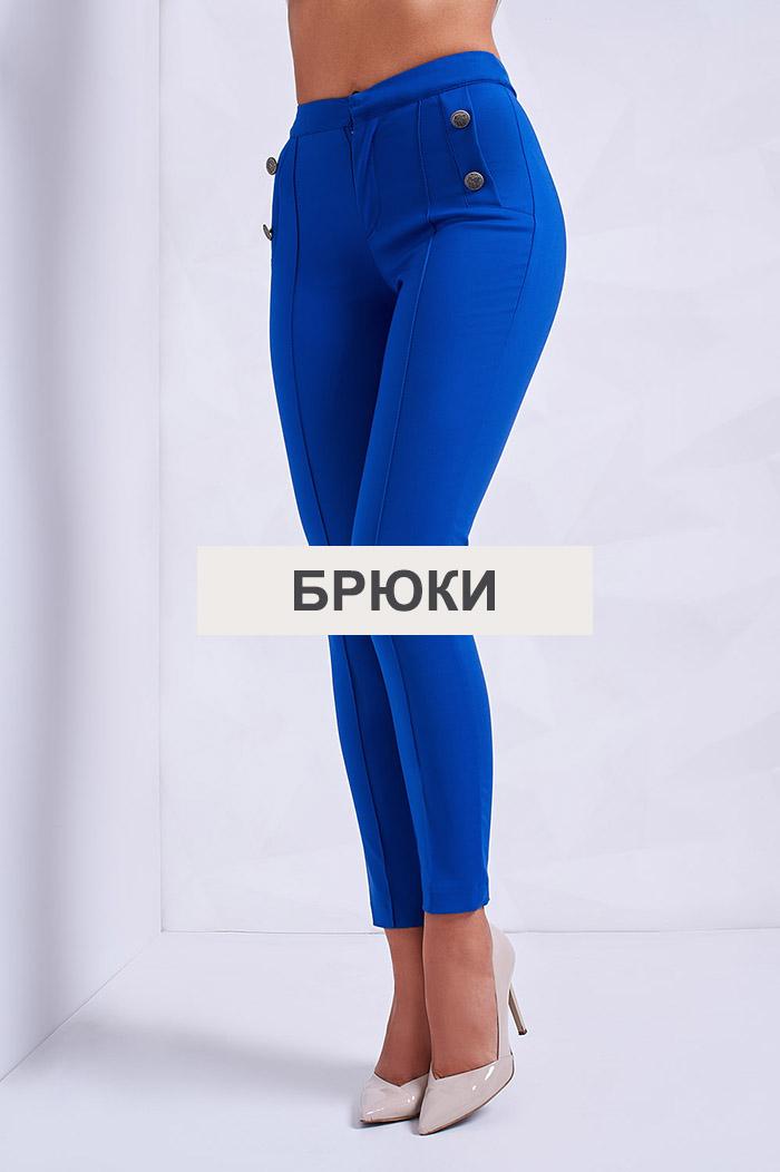 Жіночі штани.  941dde8b5d434