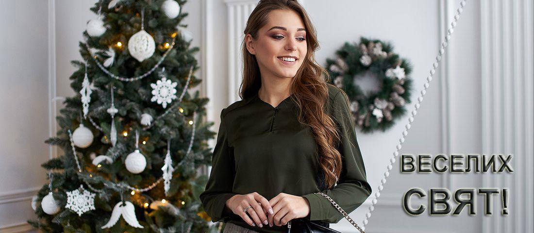 Інтернет магазин жіночого одягу Stimma. e3a73abb70196