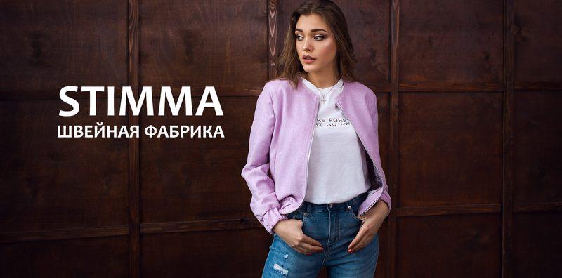 bf61814019aaf7 Модний одяг для підлітків. | Інтернет магазин жіночого одягу ...