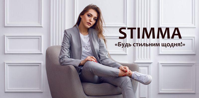 Інтернет магазин жіночого одягу. 39ca97596ac7c