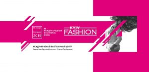 Kyiv Fashion